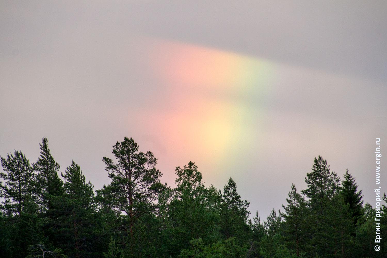 Лиекса радуга над водой