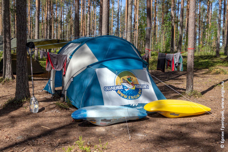 Обучение каякингу палатка в кемпинге Нейтикоски Лиекса с логотипом