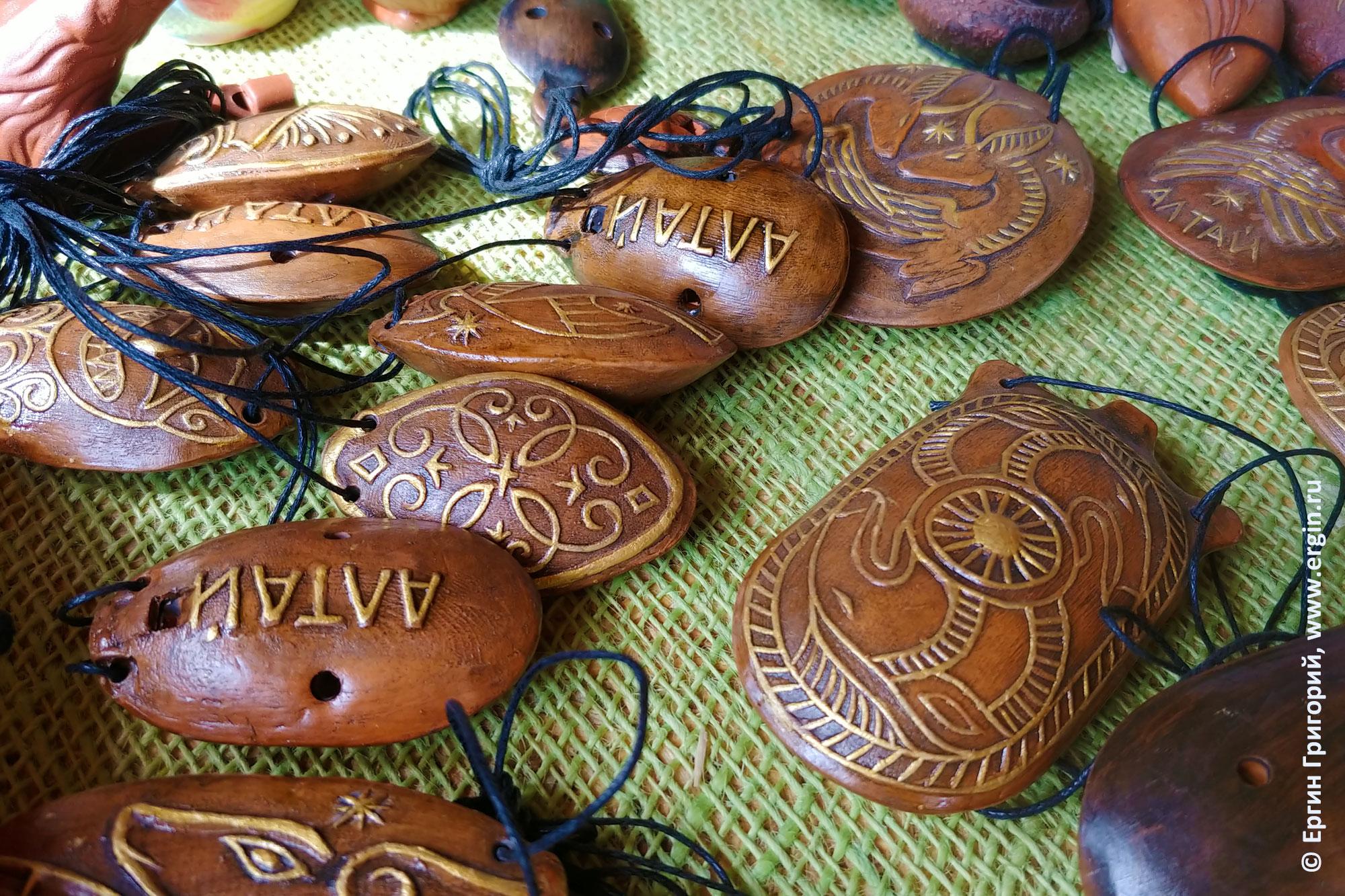 Окарина духовой инструмент алтайский сувенир