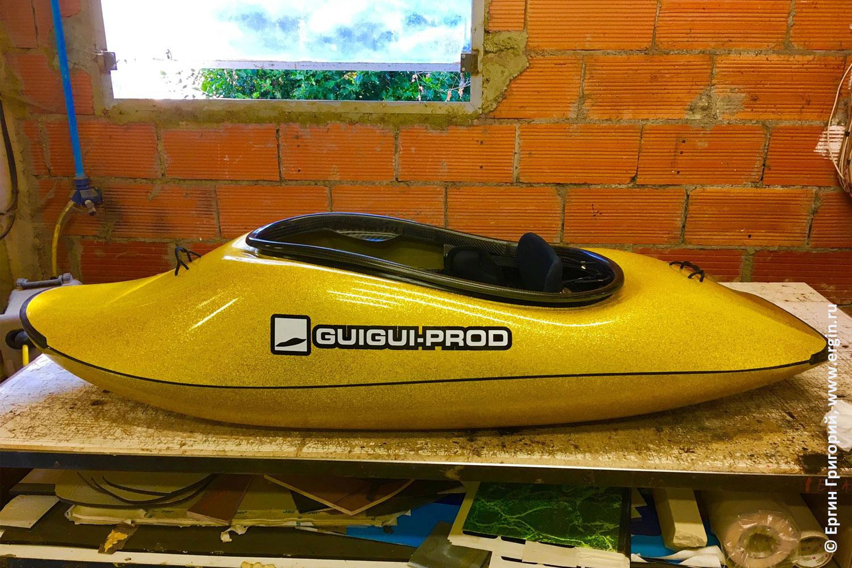 GuiGui-Prod Helixir 2018 Golden kayak