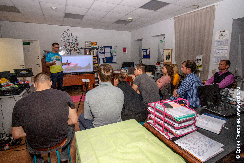 Теория по каякингу обучение семинар показ на экране с проектором