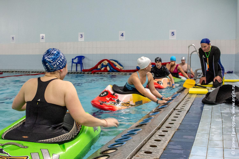 Каякинг обучение с нуля в бассейне эскимосский переворот