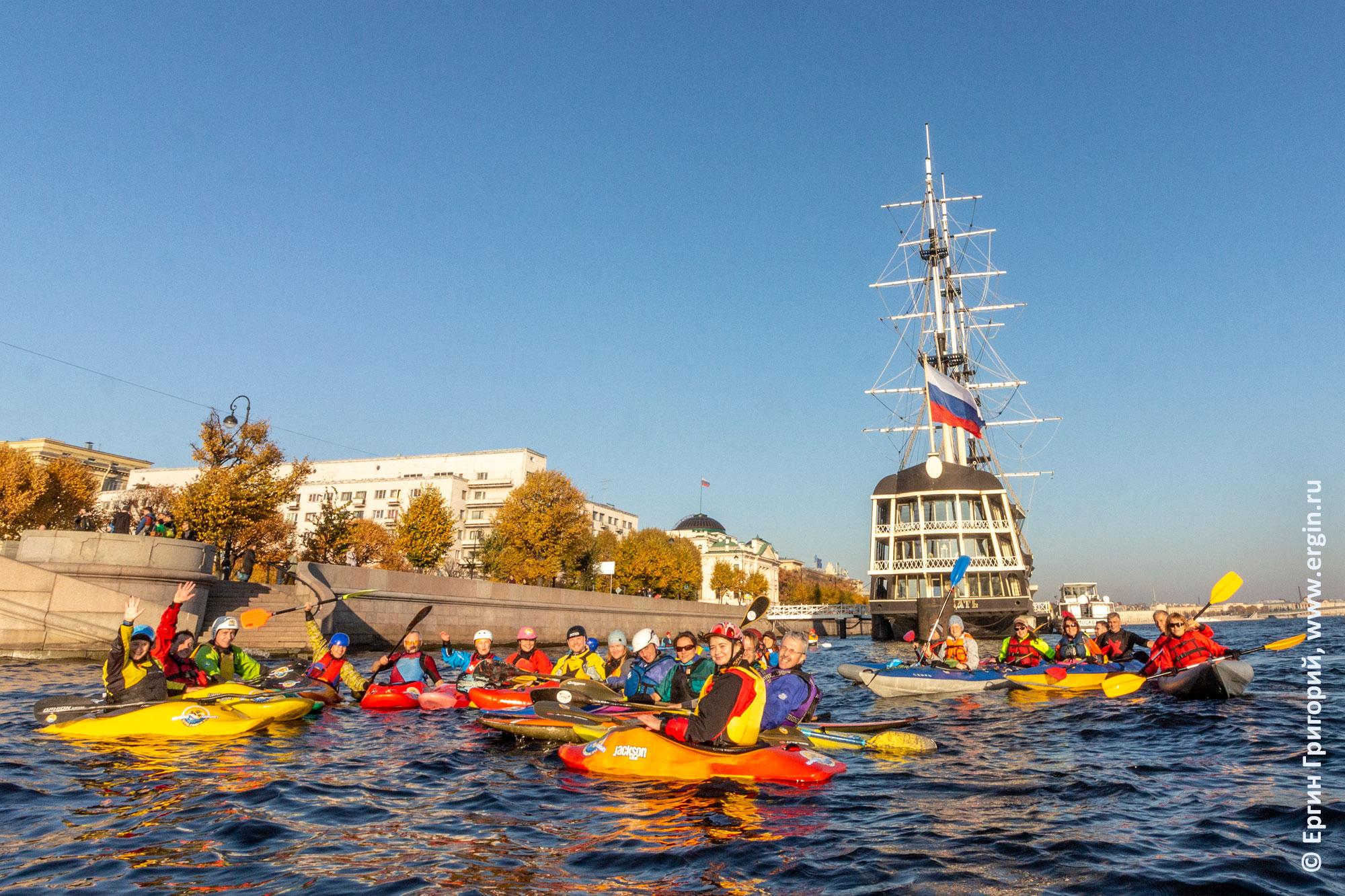 Фрегат Благодать и каякеры в Санкт-Петербурге Питер СПб