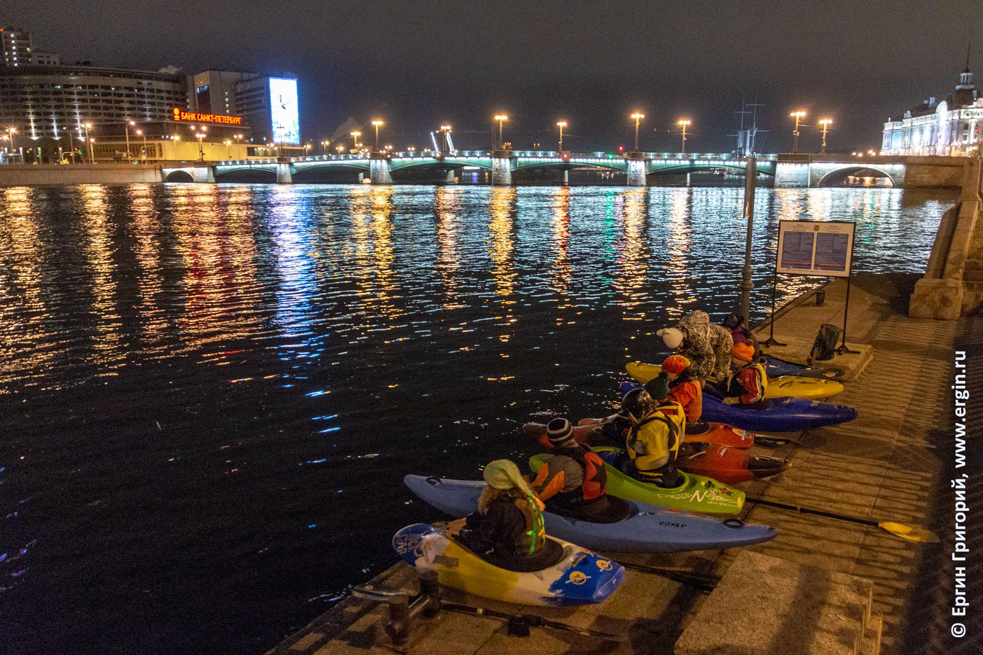 Старт каякеров с набережной Неве в Санкт-Петербурге