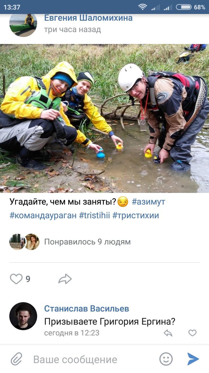 Ритуал призыва Григория Ергина при помощи уток
