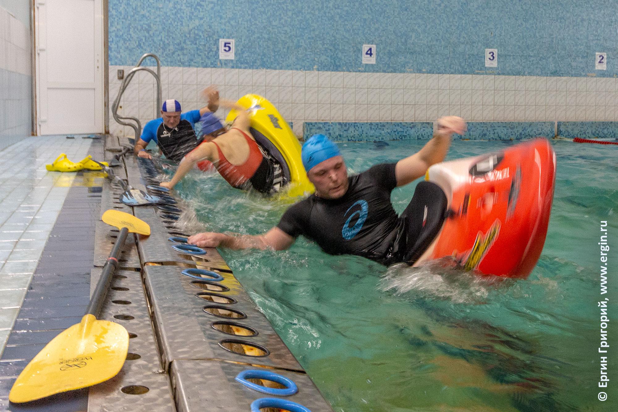 Фристайл на бурной воде на каяках тренировки в бассейне