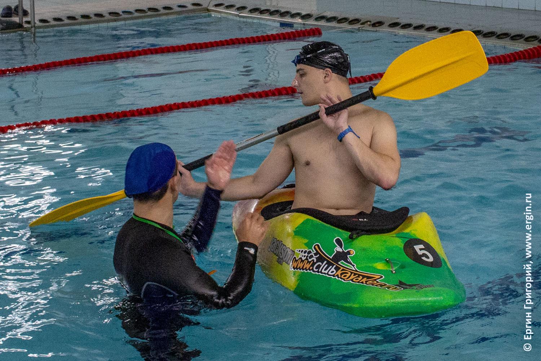 Каякинг тренировки обучение в Лиговском бассейне Сантк-Петербург