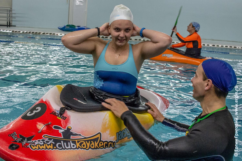 В Лиговском бассейне на каяке Санкт-Петербург обучение каякингу