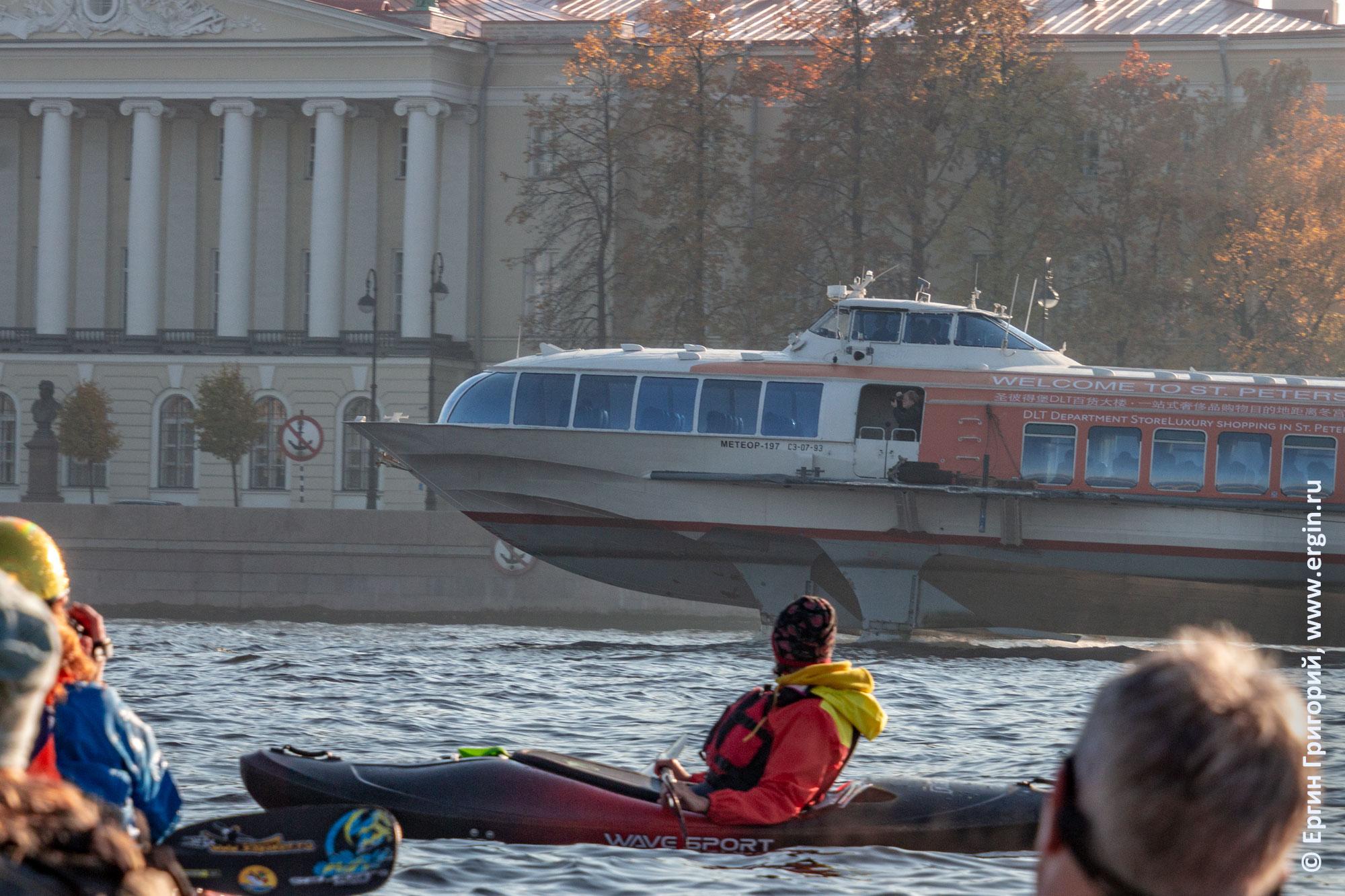Метеор и каякер в каяке в Санкт-Петербурге на Неве в СПб