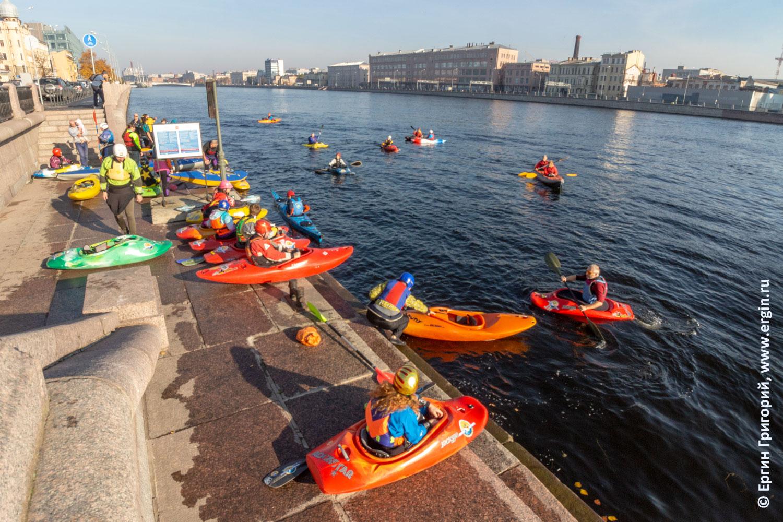 Каяки на набережной Санкт-Петербурга каякеры стартуют на прогулку