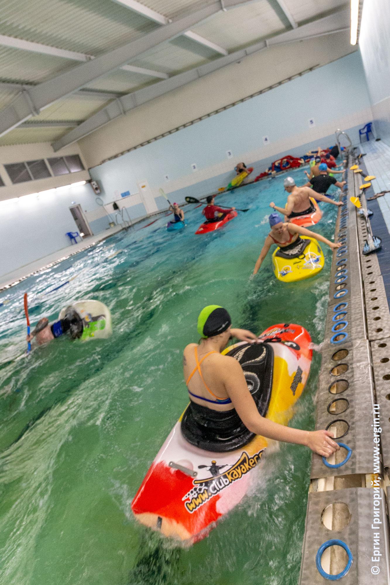 Занятия каякеров тренировки в бассейне