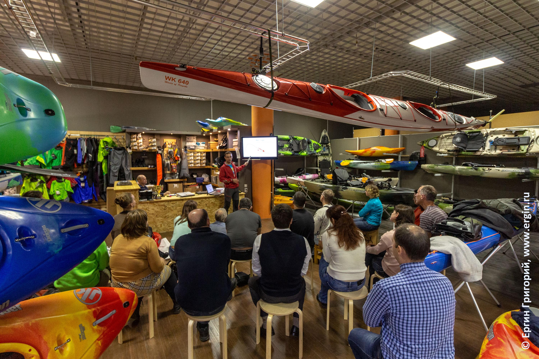 В магазине снаряжения для каякинга проводится каякерский семинар