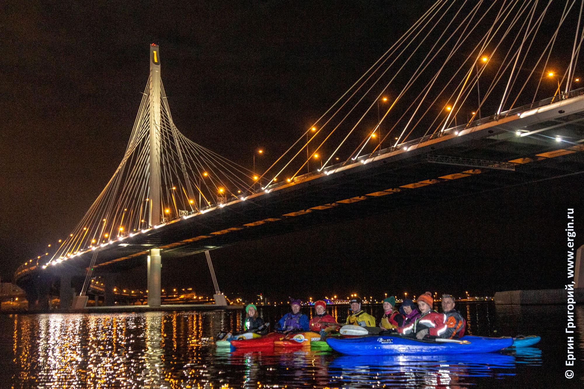 Каяки под вантовым мостом ЗСД в СПб Санкт-Петербурге