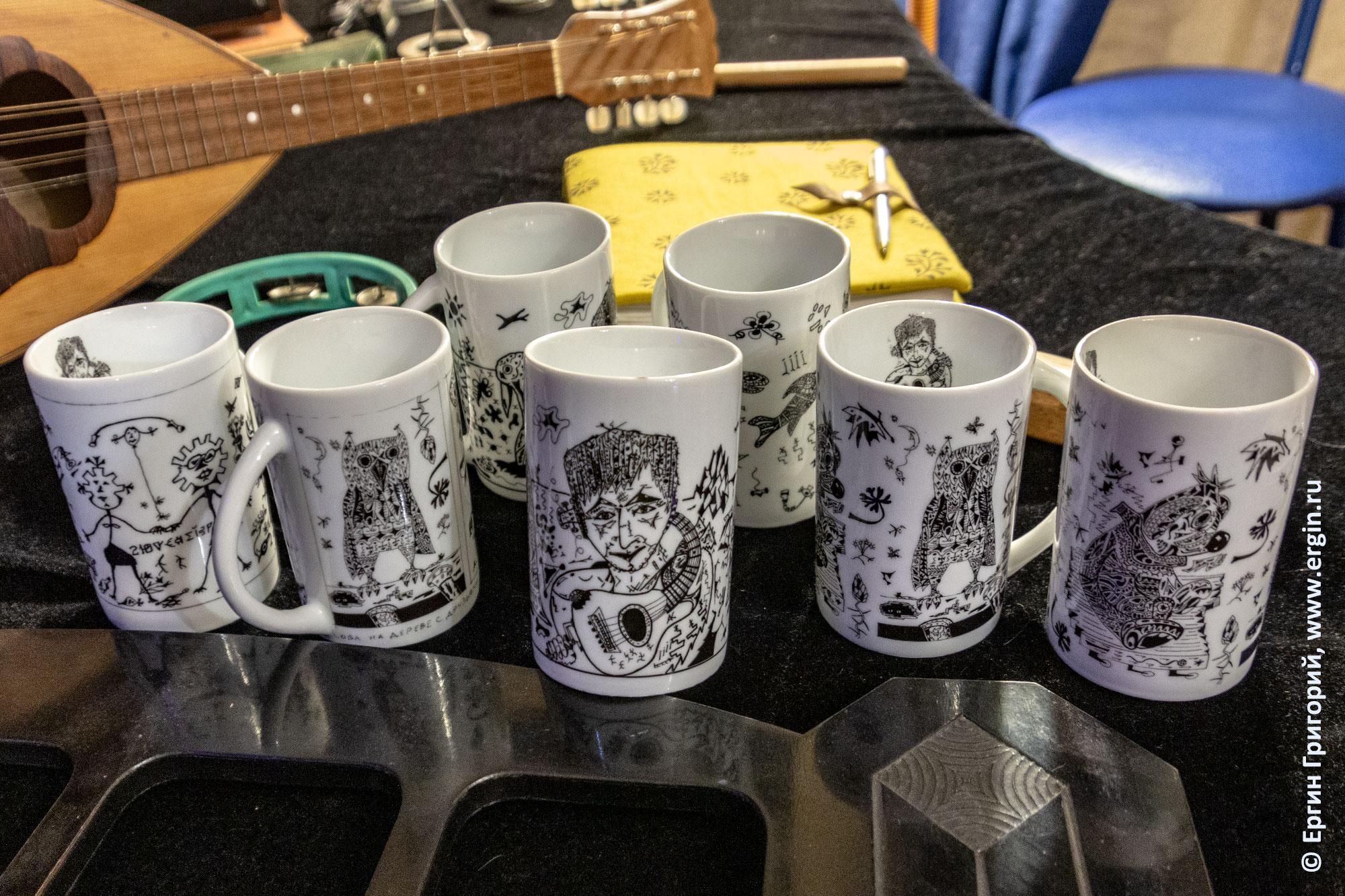 Рисунки барда-блюзмена  Андрея Козловского на чашках