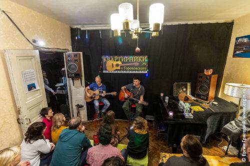 Андрей Козловский и Данис Щербаков квартирник у Гороховского в Сантк-Петербурге