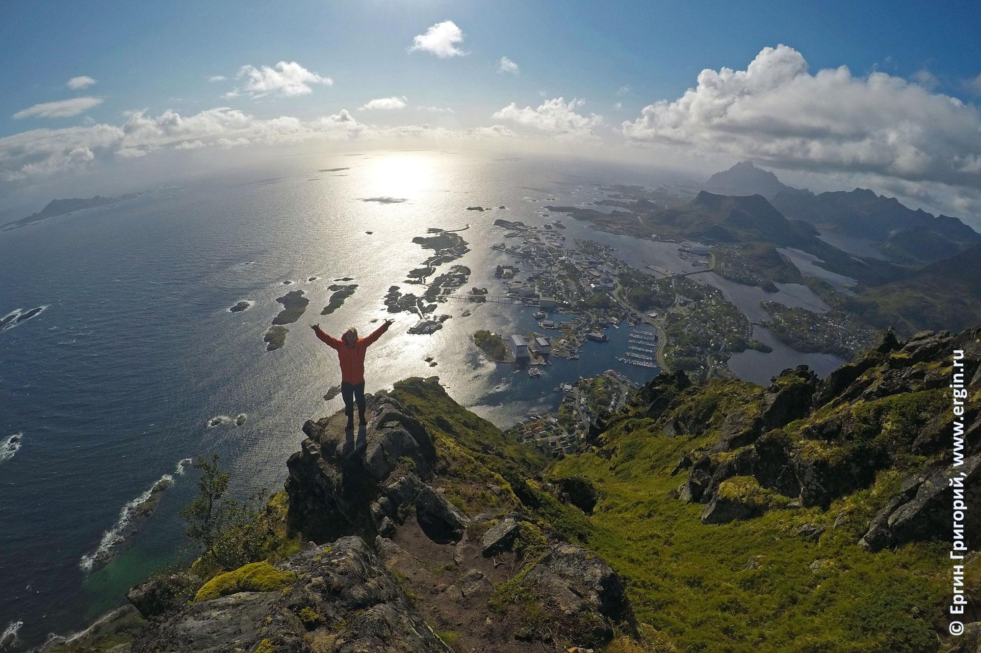 Норвегия треккинг на гору Флоя