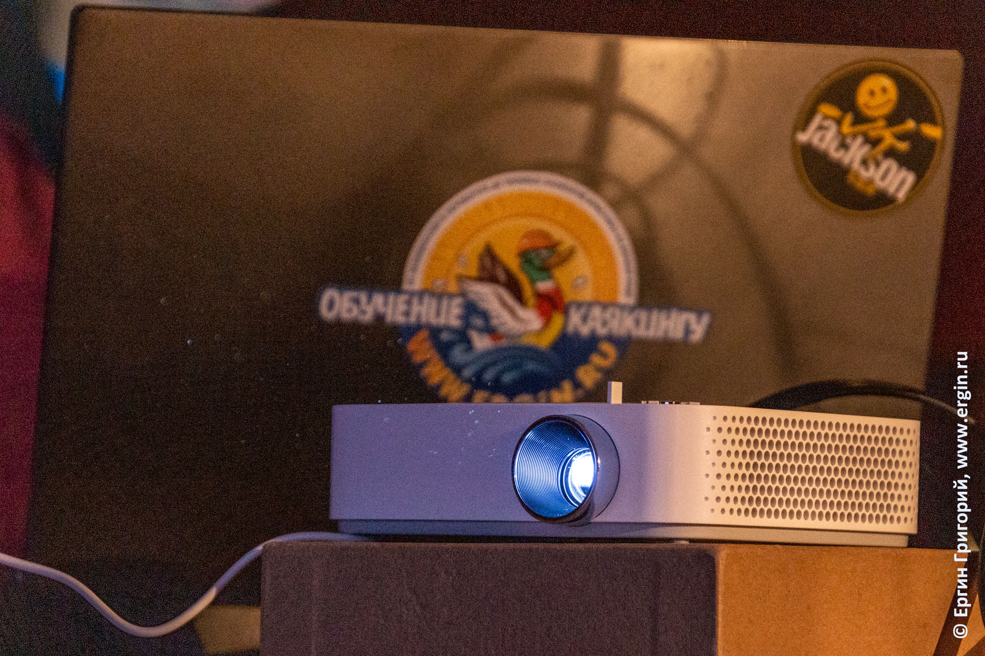 LG P50KS-EU проектор для проведения семинара по каякингу фристайлу на бурной воде
