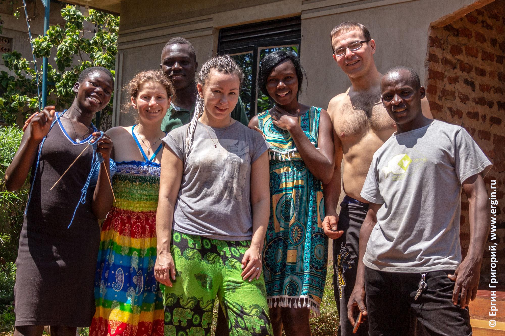 Уганда Африка семья Аниты