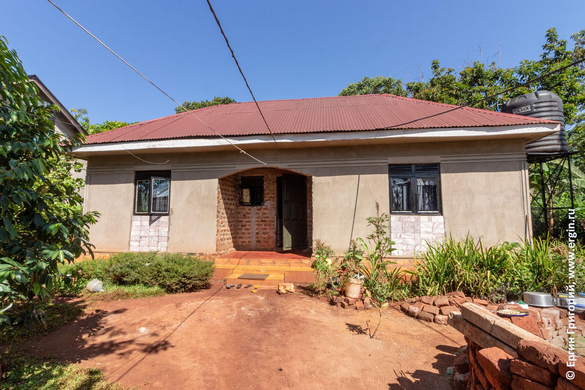 Дом Аниты в Буджагали Уганда Африка