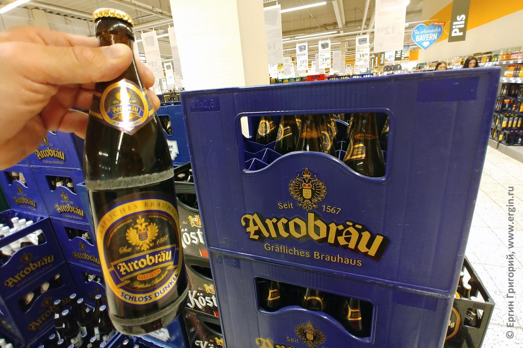 Arcobrau баварское пиво в Платтлинге