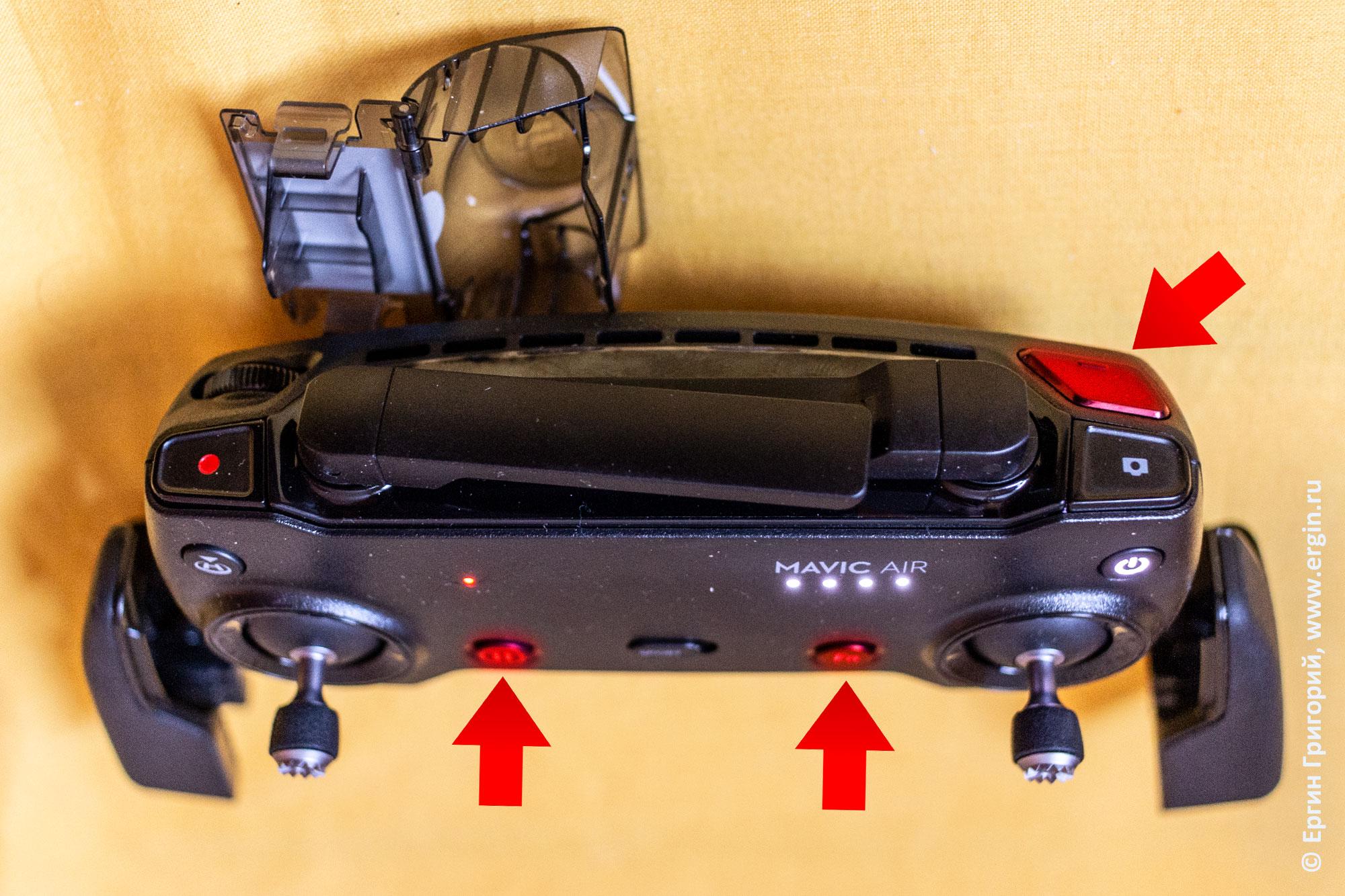 Как соединить пульт DJI Mavic Air с коптером дроном