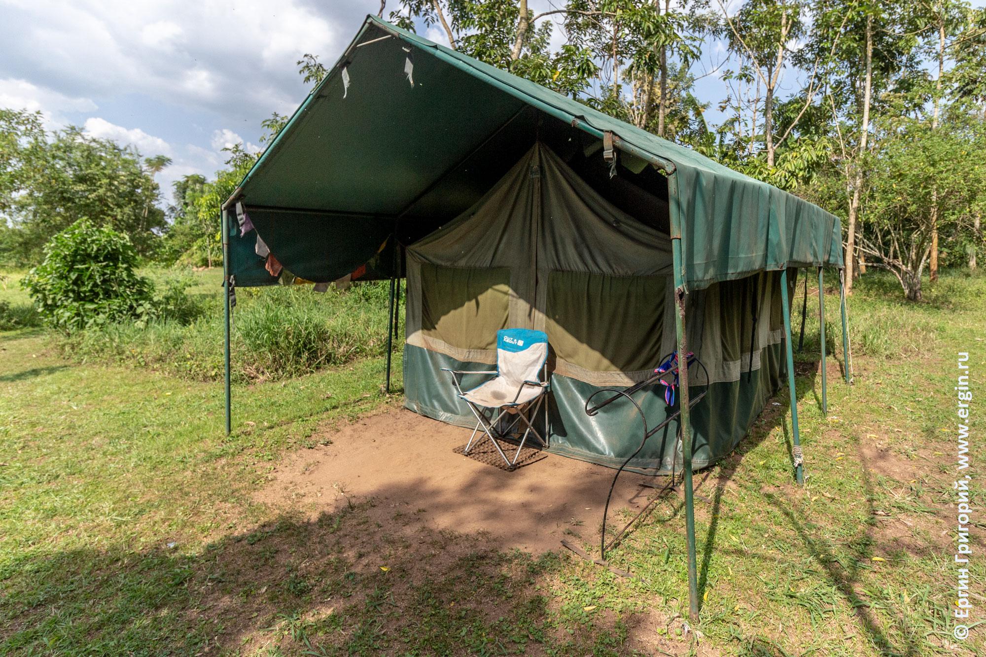Сафари тент Африка Уганда
