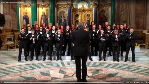 Про Андрея Козловского, бомардировку Америки и концертный хор Санкт-Петербурга