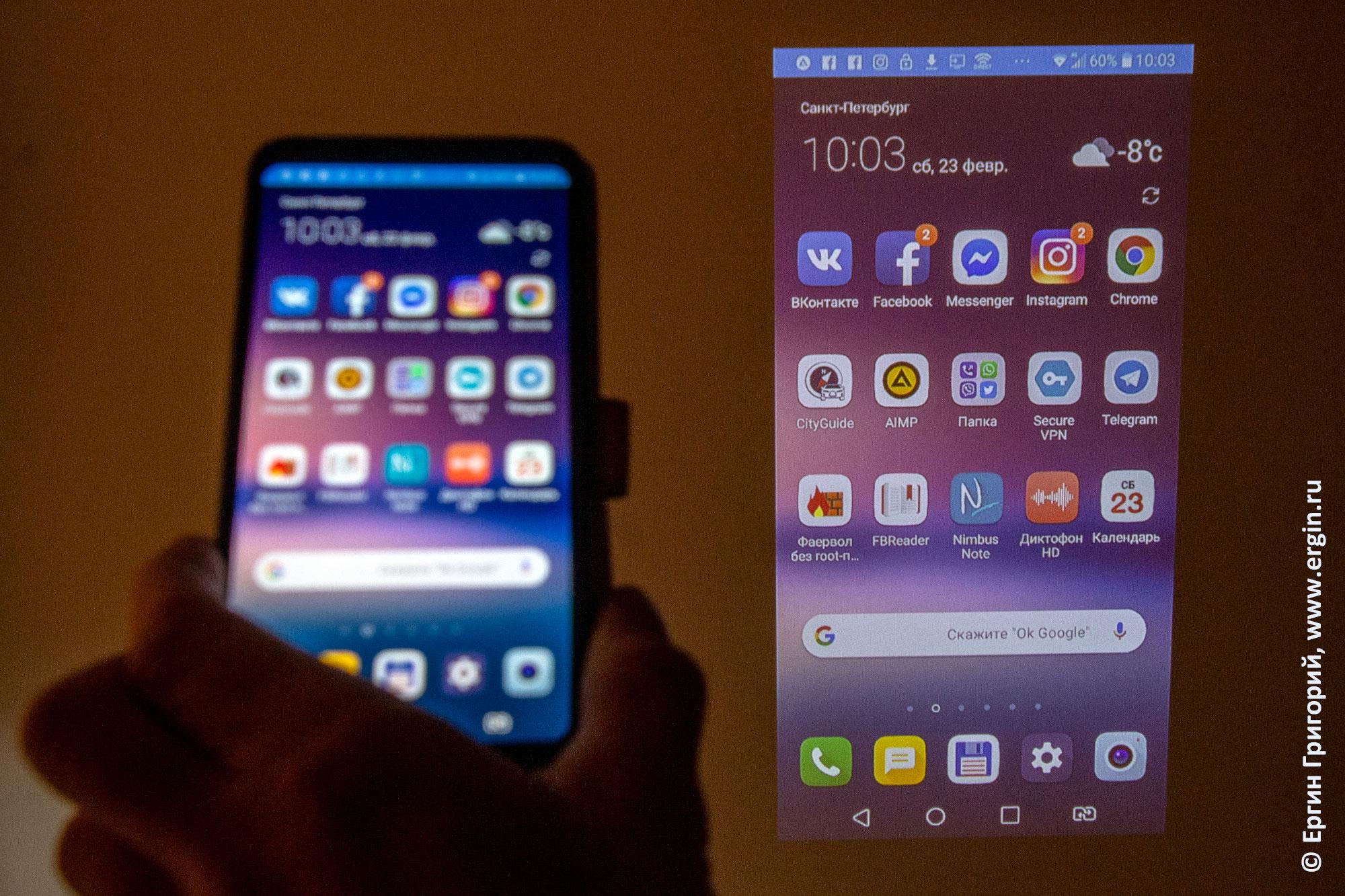 Вывод экрана изображения с Android телефона на компактный носимый проектор CineBeam LG PF50KS со встроенным аккумулятором