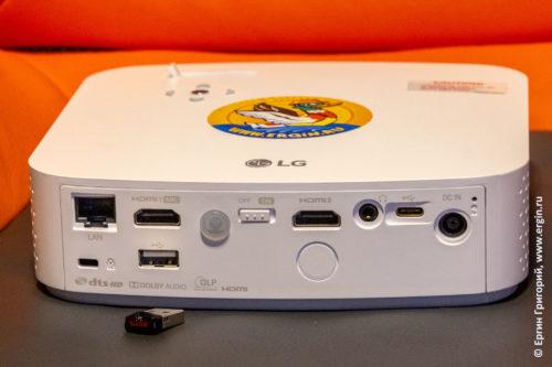 Носимый проектор LG PF50KS вид сзади на разъемы и ползунок включения