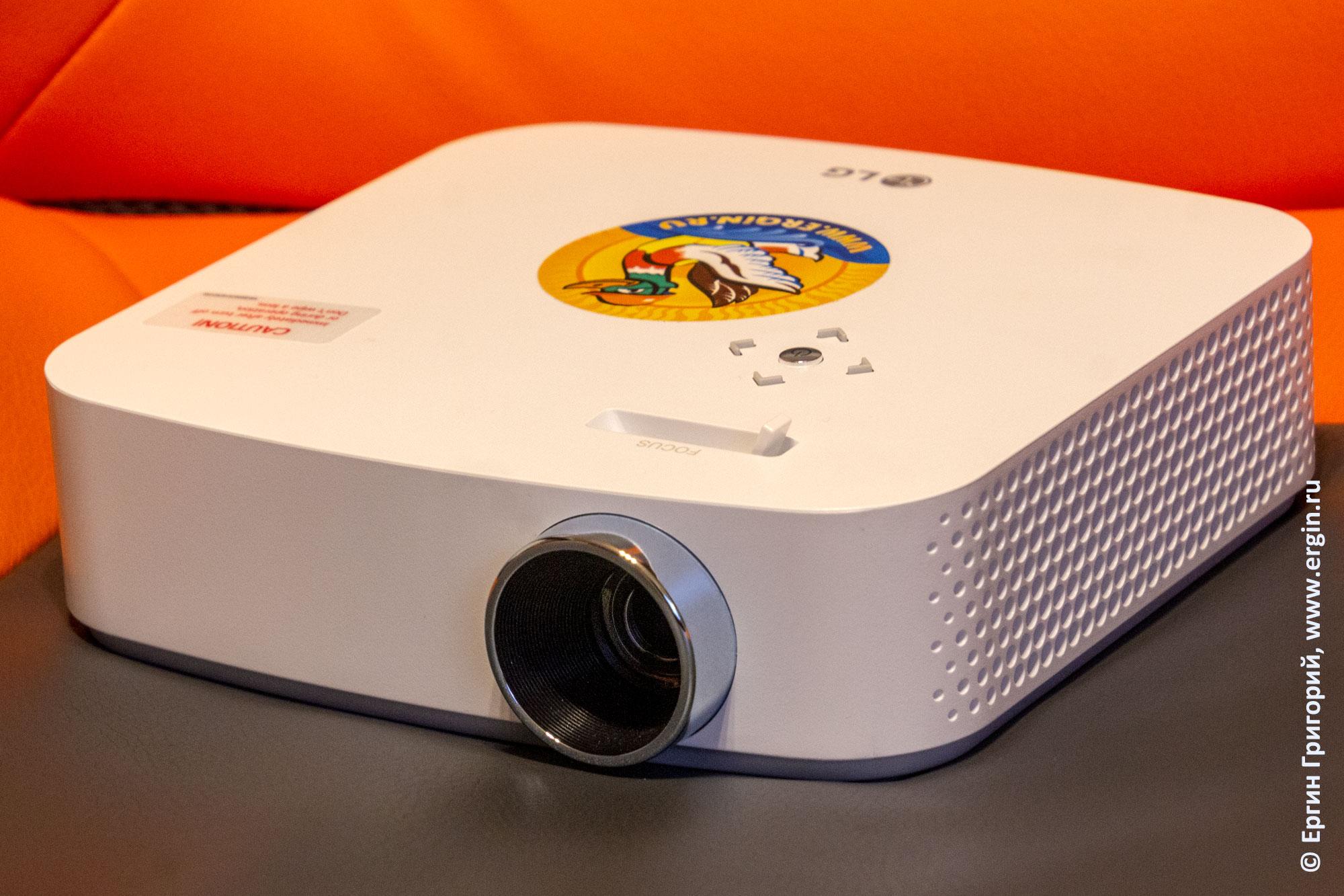 Обзор Мобильный проектор CineBeam LG PF50KS идеален для выездных семинаров