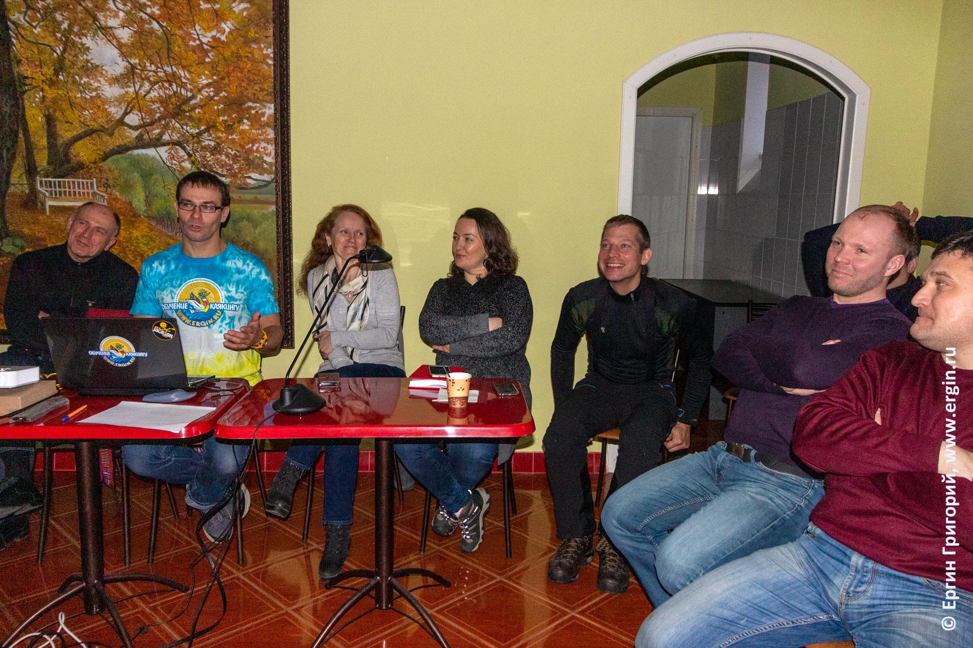 Позитивный семинар о каякинге