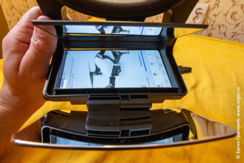 Система зеркал для недорогого FPV устройства с телефоном