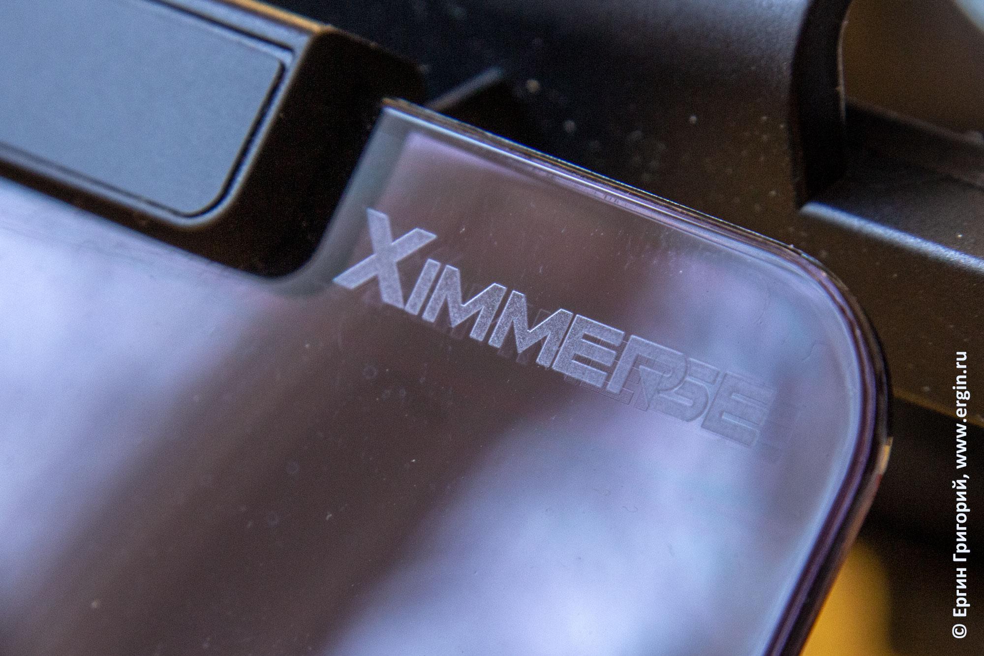 Ximmersе фрима производитель выгнутого зеркала бюджетного FPV