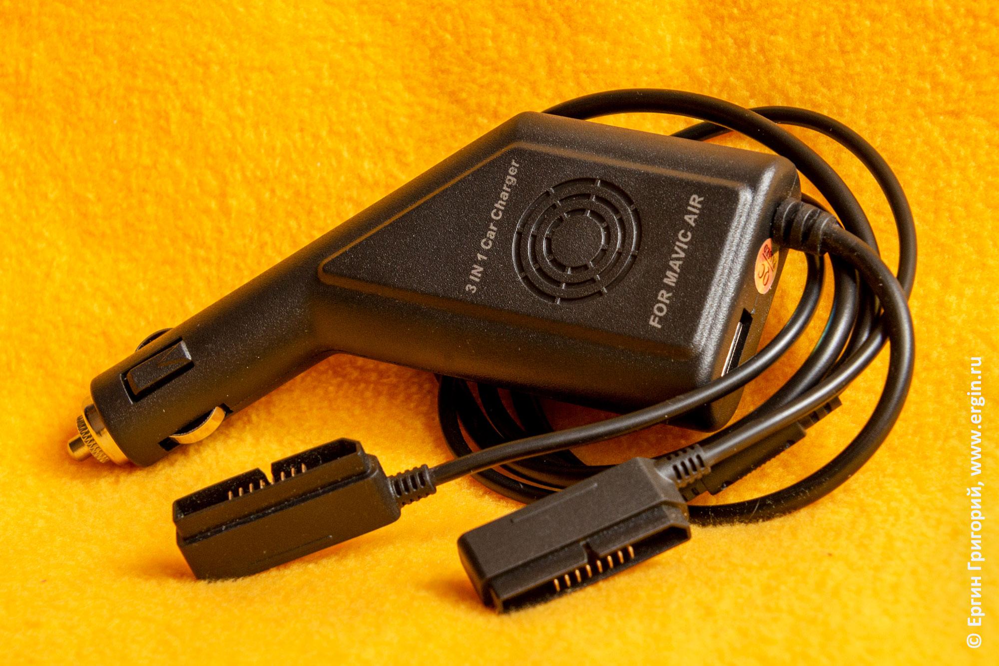 Автомобильная зарядка от прикуривателя для квадрокоптера DJI Mavic Air