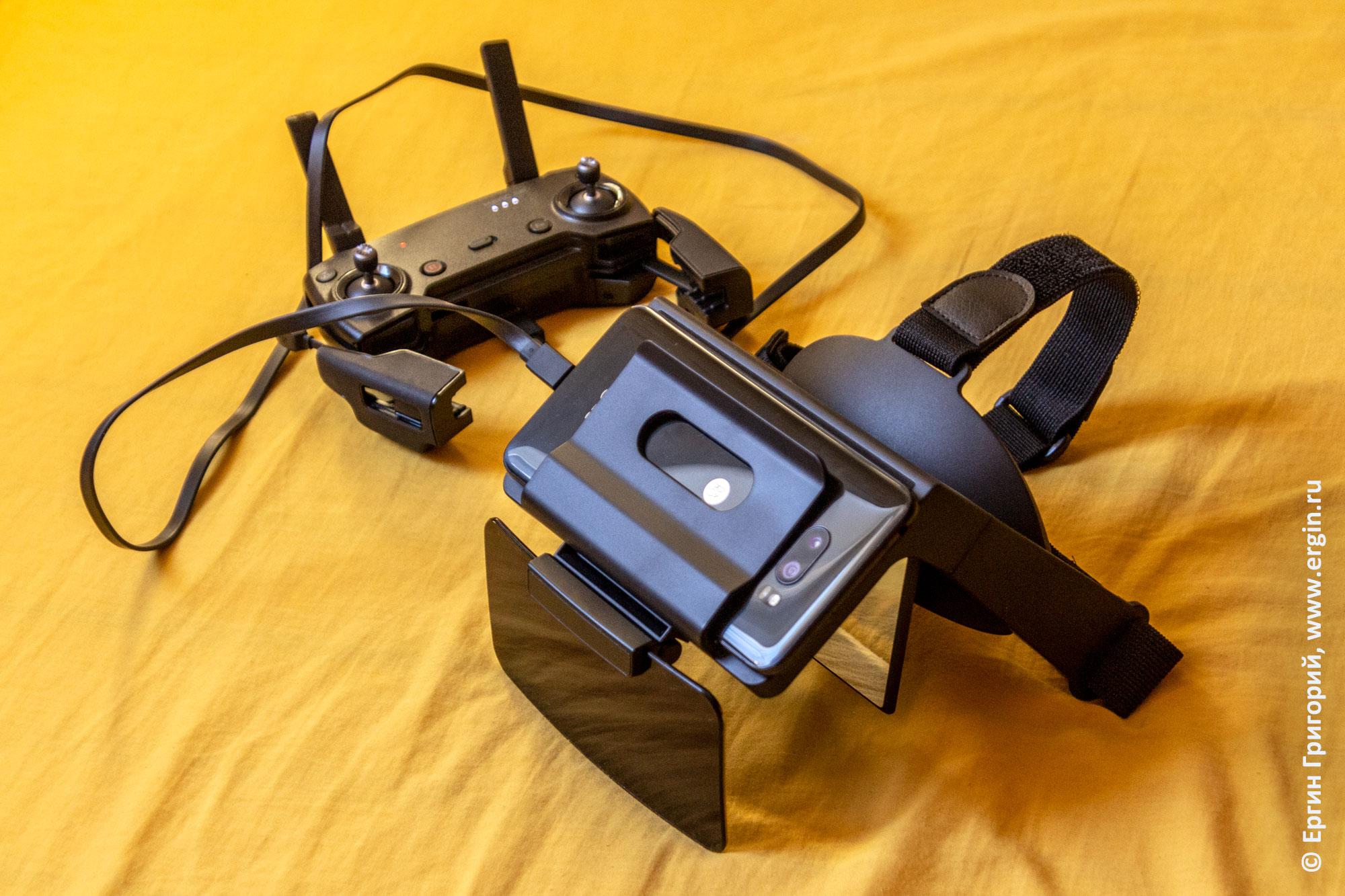 бюджетный набор FPV для управления квадрокоптером от первого лица для DJI Mavic Air и не только