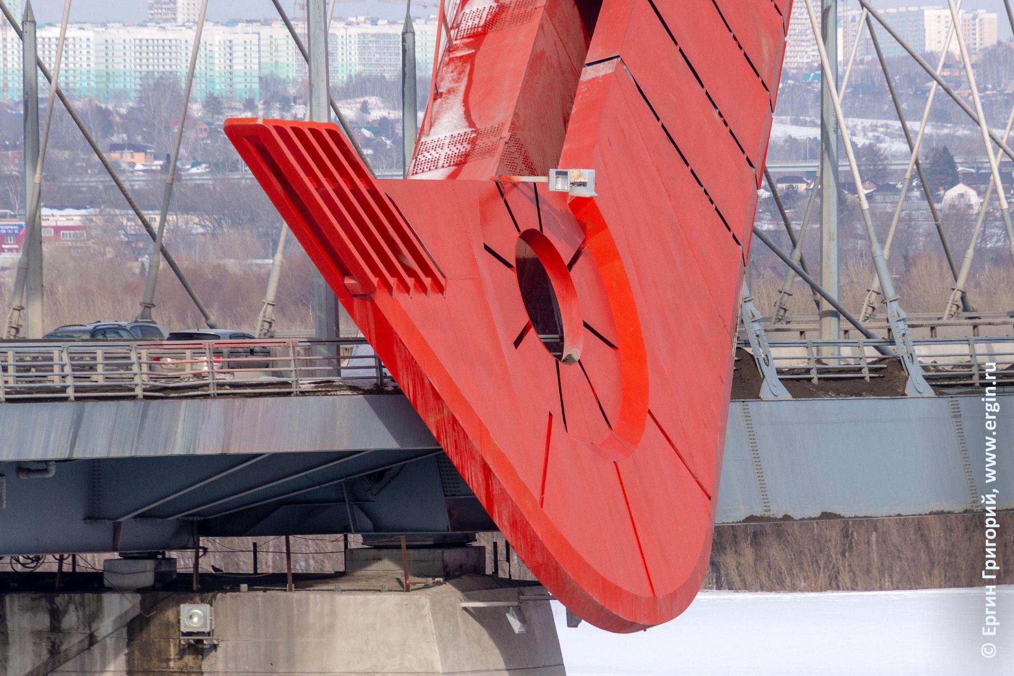 Завиток арки пролета Бугринского моста