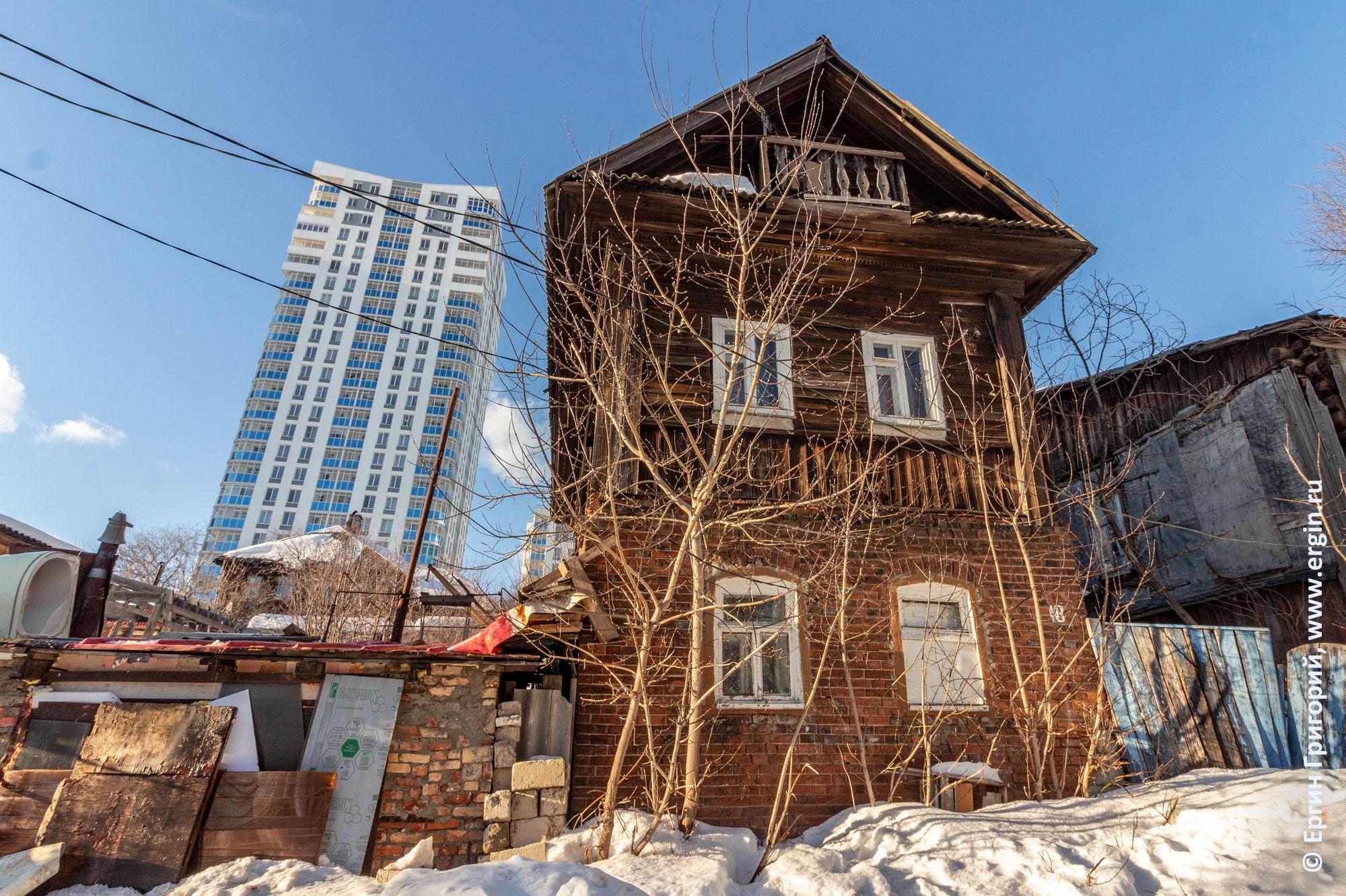 Пермь город контрастов старые и новые дома
