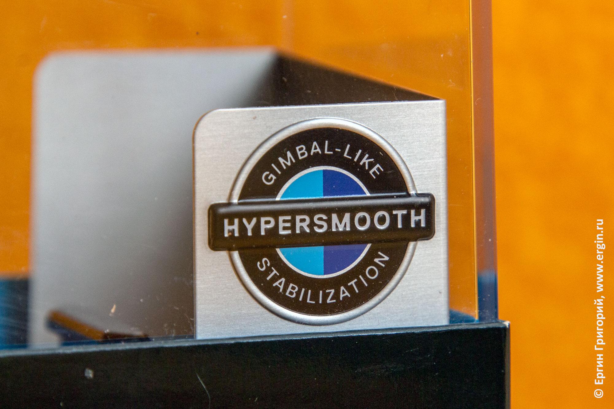 GoPro Hypersmooth замена подвесу стедикаму для экшн-камеры