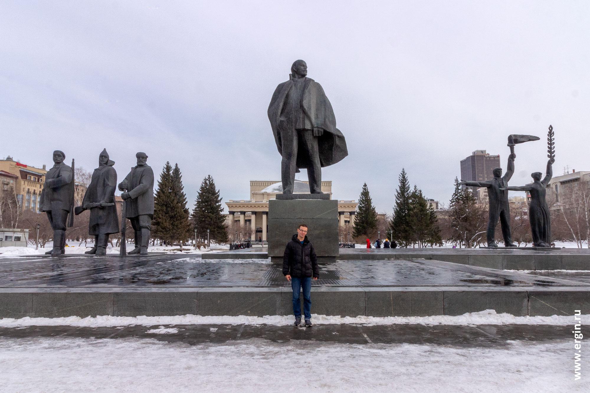 Новосибирск площадь Ленина памятник Ленину