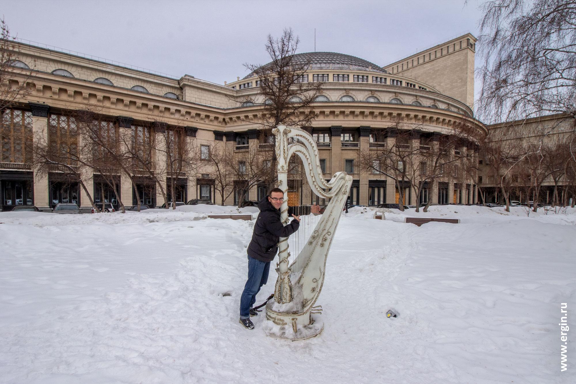 Новосибирский театр Оперы и балета лира