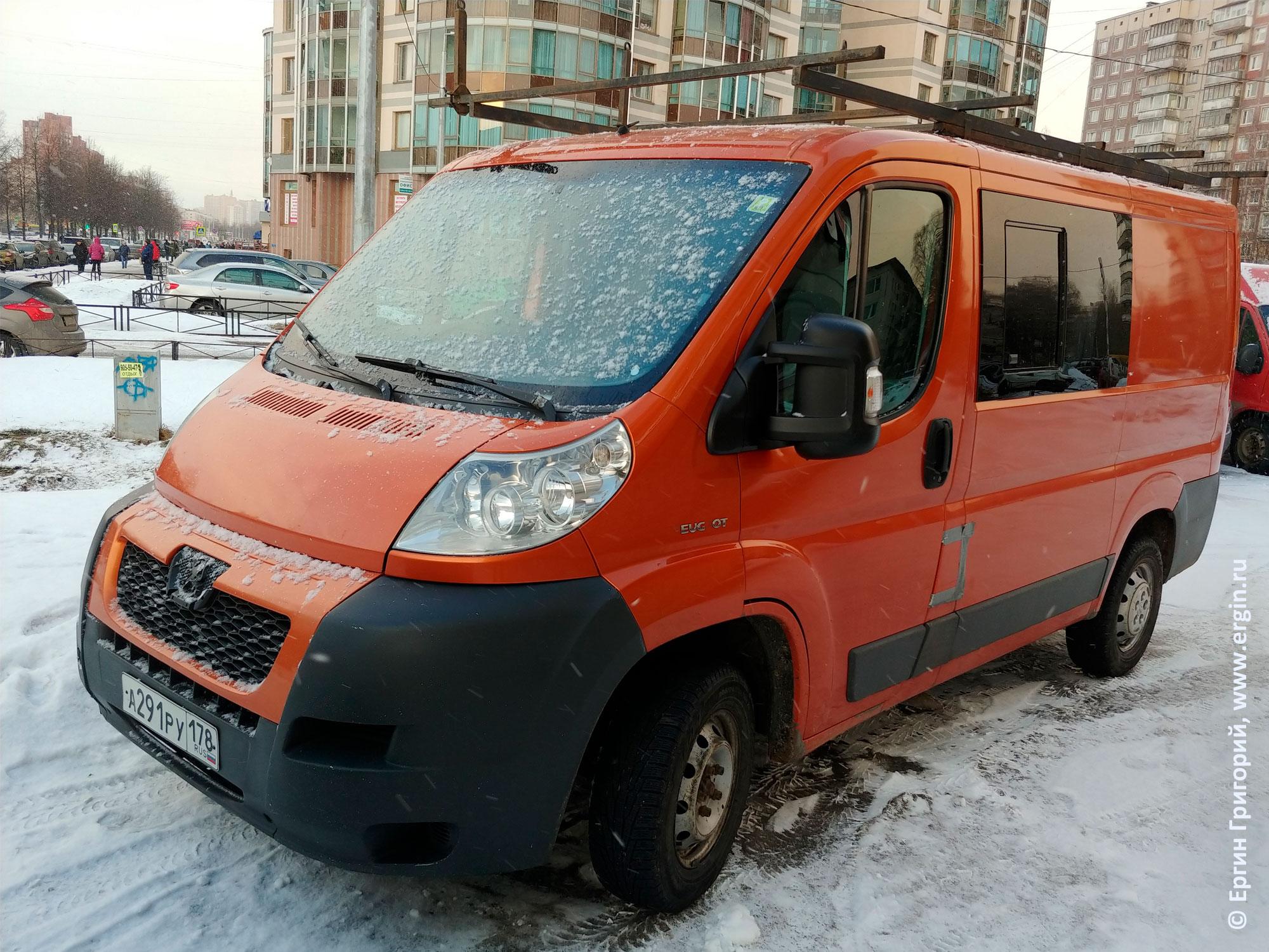 Родеобас микроавтобус каякеров