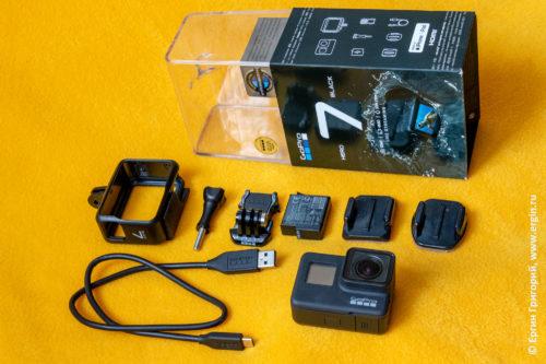 Стандартная комплектация набор GoPro Hero 7 black