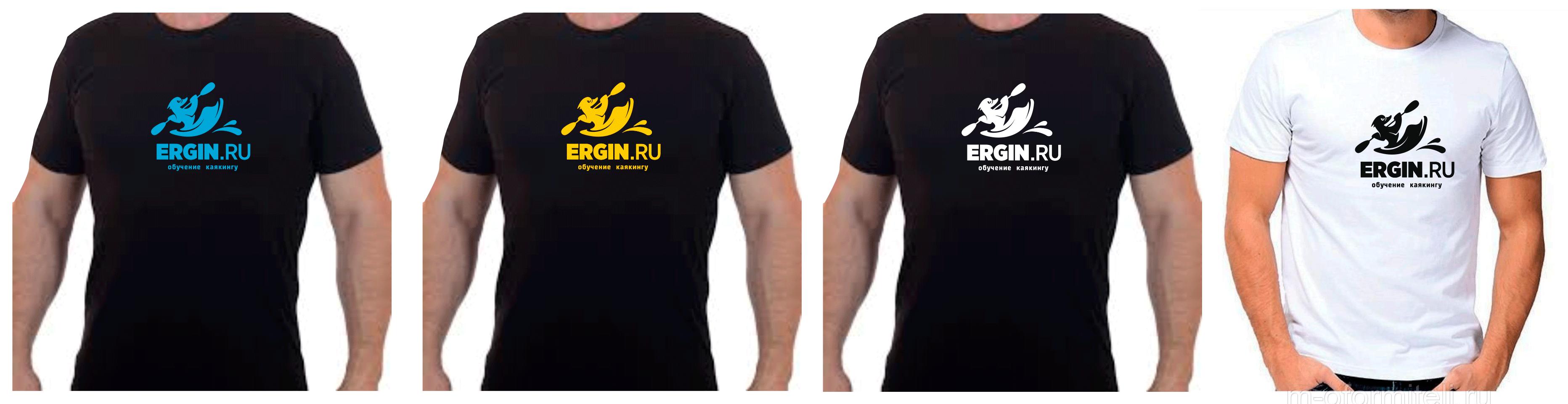 Логотип Обучение каякингу нанесение на футболку