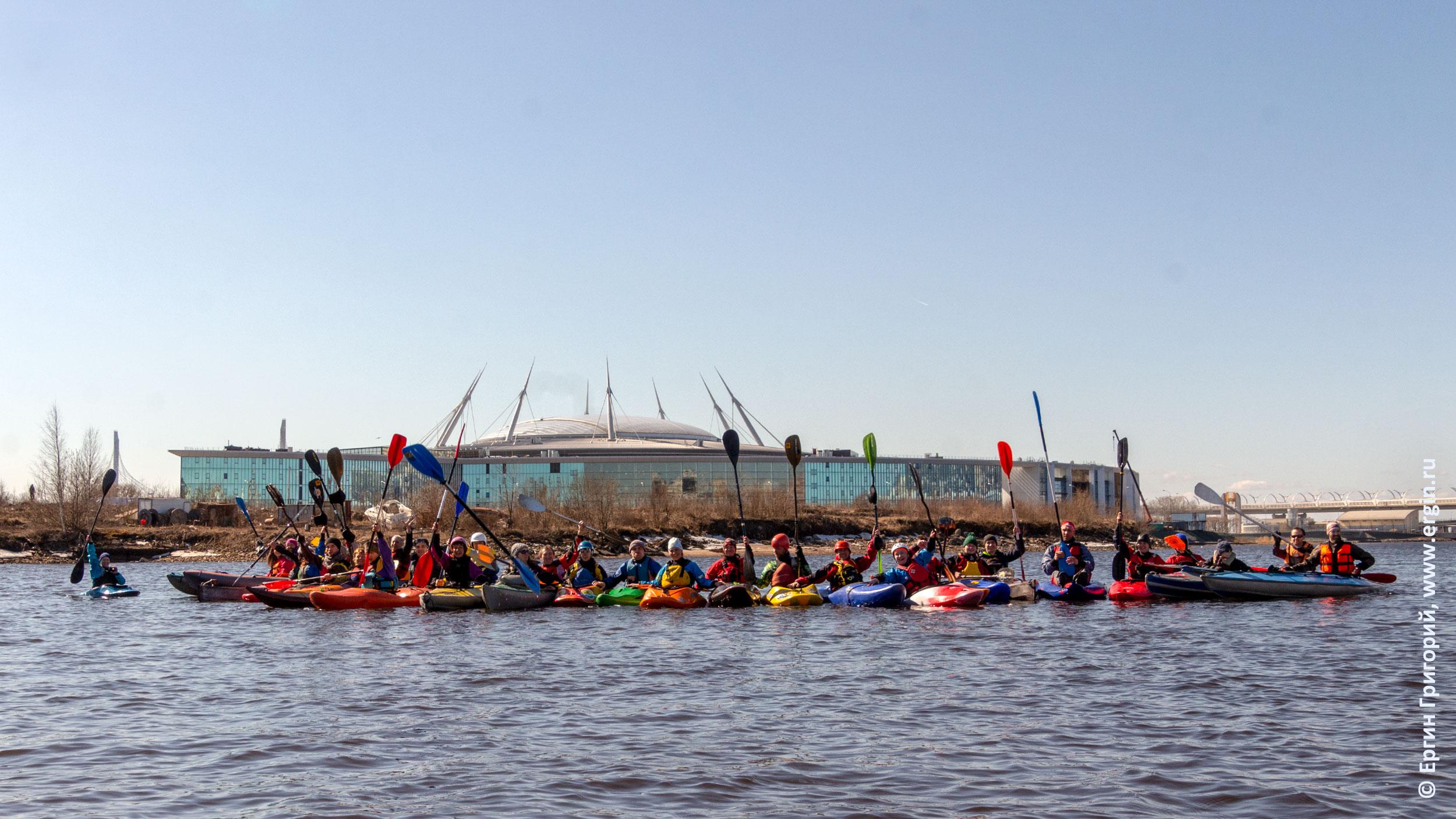 Каякеры с веслами возле стадиона Санкт-Петербург Газпром-арена Зенит-арена на Неве