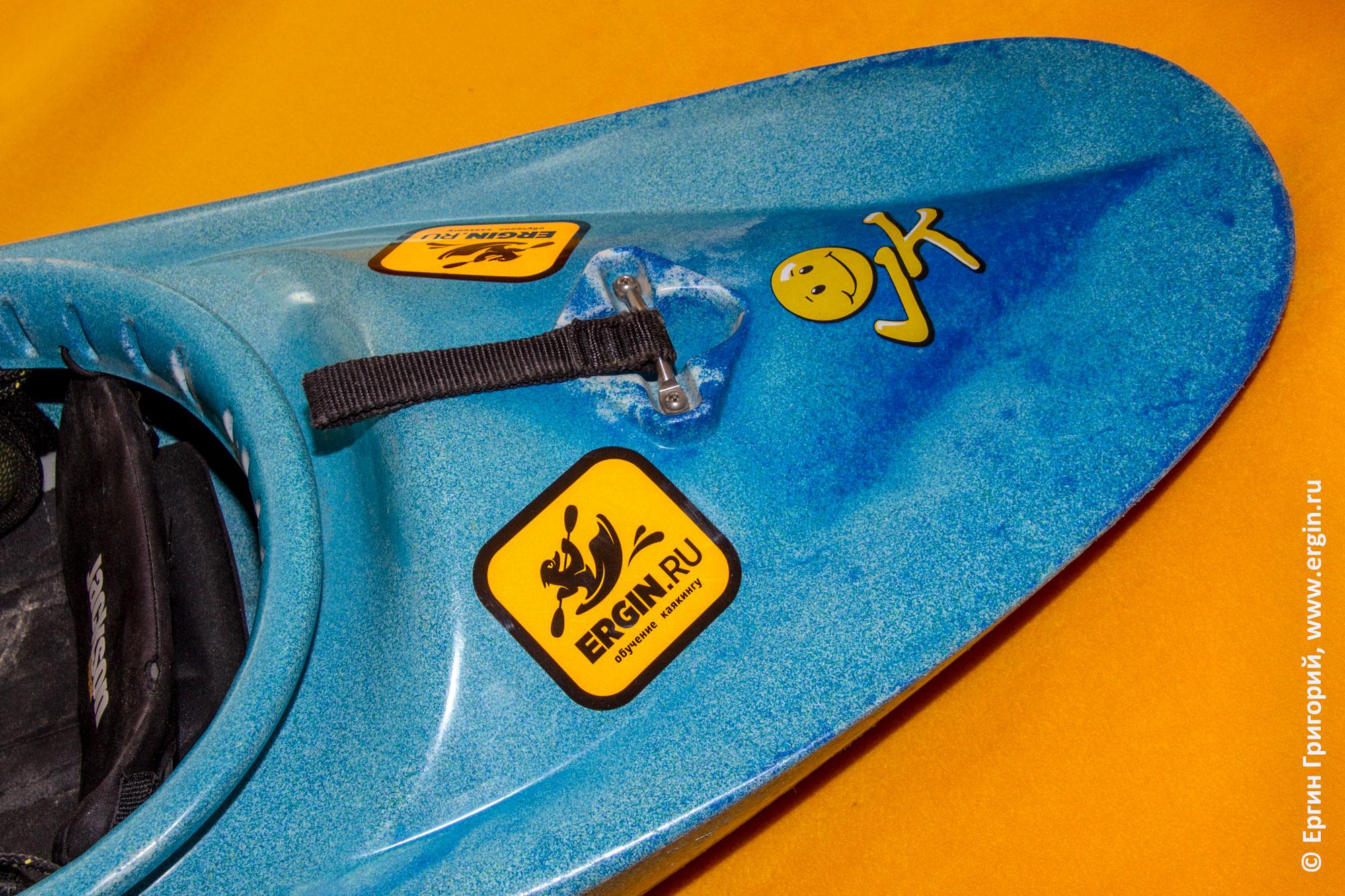 Корма Jackson Kayak Fun1 для ребенка