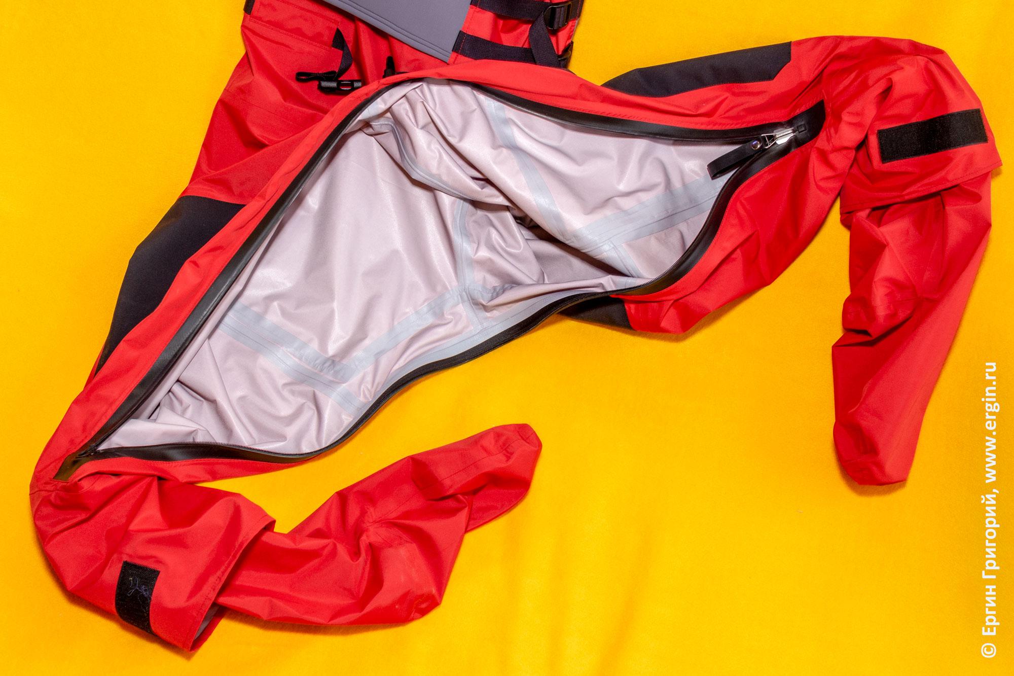 Альтернативный вариант входа в сухой костюм для каякинга через низ