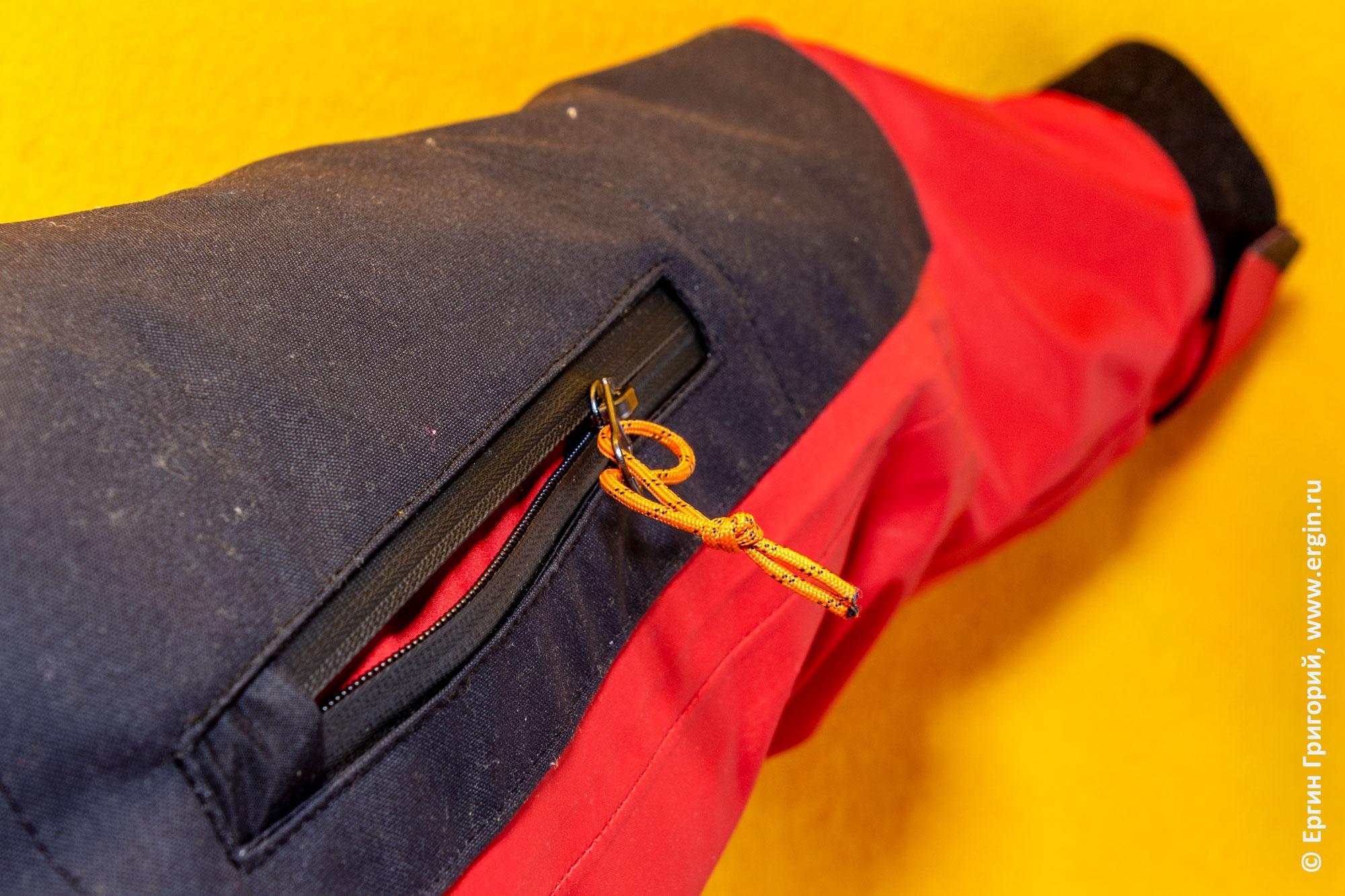 Карман для мелочей на рукаве сухого костюма для каякинга