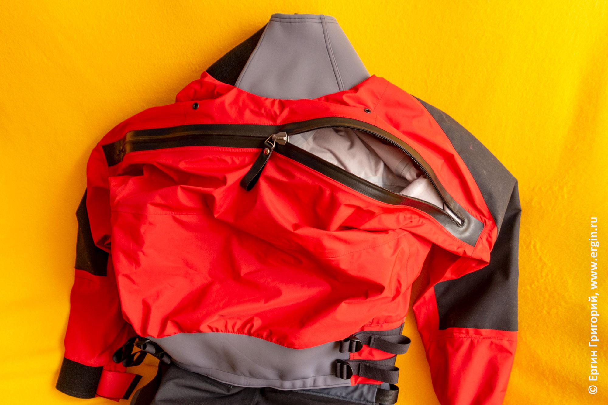 Каякерский сухой костюм с входом застежкой молнией на спине