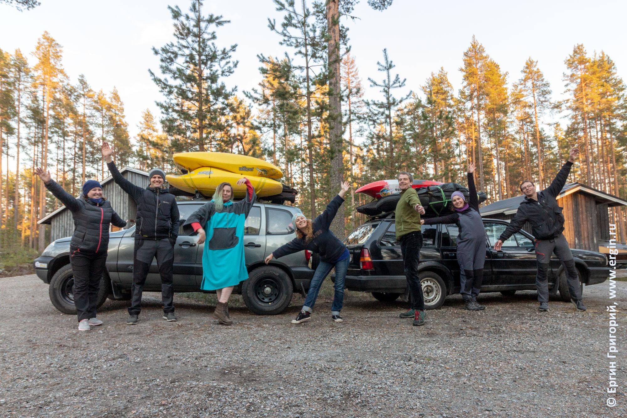 Каякеры и машины с каяками отъезд из Лиексы