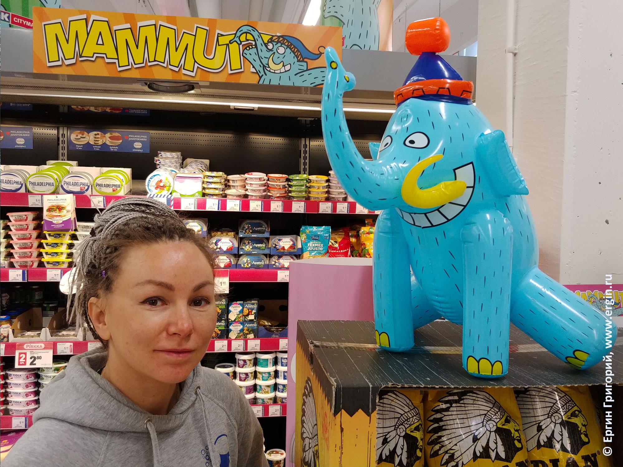 Мамонты в магазине в Лиексе скидки рекламные акции